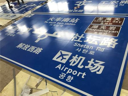 标志牌定制,广西交通设施安装厂家