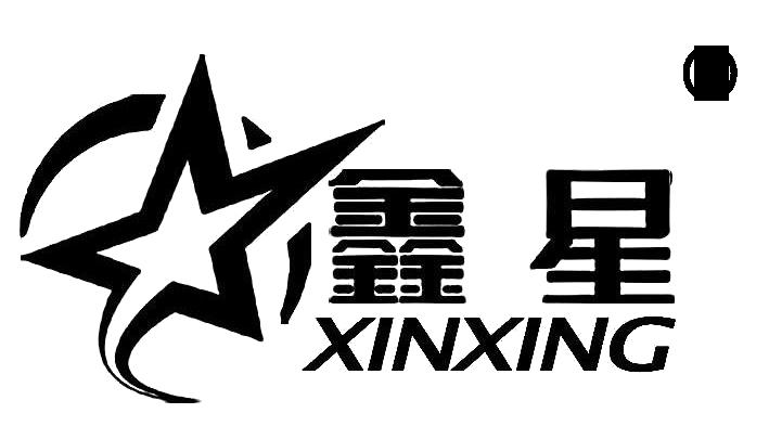 山東鑫星農藥有限公司