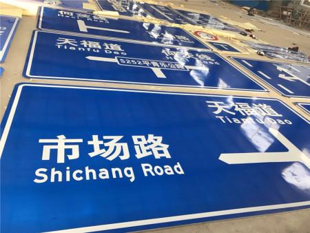 道路交通指示牌,广西标志牌厂家