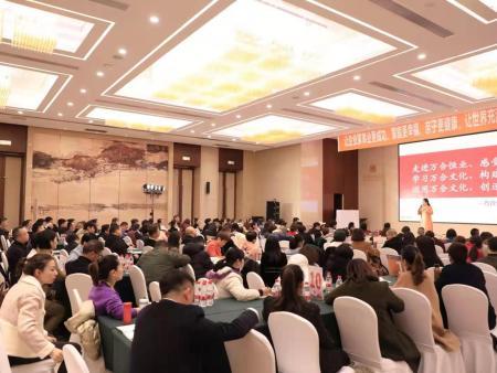 湖南企业总裁管理培训
