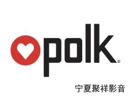 普乐之声(POLK)