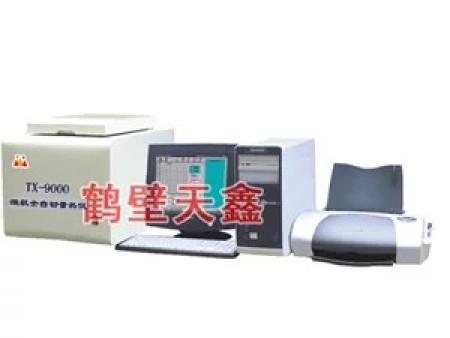 微机全自动量热仪TX—9000