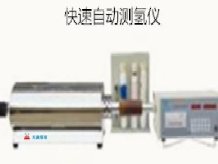 快速自动测氢仪TXCQ-2