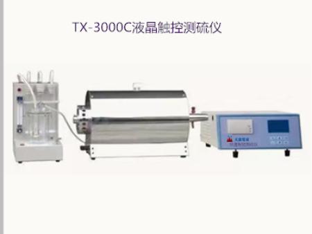 TX-3000C液晶触控测硫仪