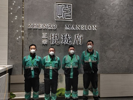 蔡甸营销中心除甲醛案例