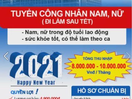 从越南的工资,人均GDP对比,看看越南经济
