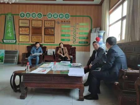 2021年3月30日省科技局领导莅临甘肃启程德瑞集成房屋发展有限公司进行考察指导