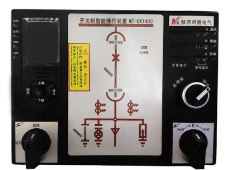 MT-CK140C 液晶显示操控装置