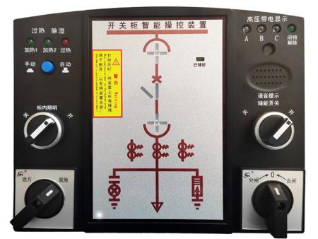 MT-CK140A 普通型操控装置