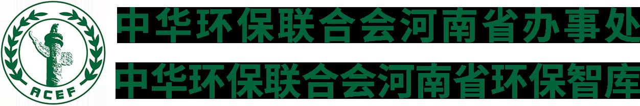 w88线上官网河南省办事处