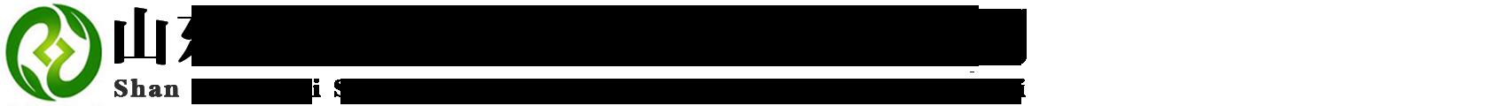 山东泰安行星环保山猫直播网页版|主页山猫直播网页版|主页限公司