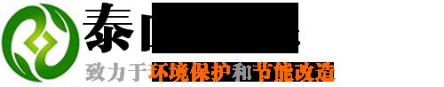 山东泰安行星环保设备有限公司