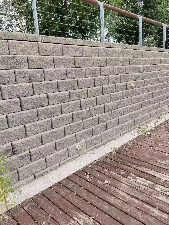 擋土墻砌塊