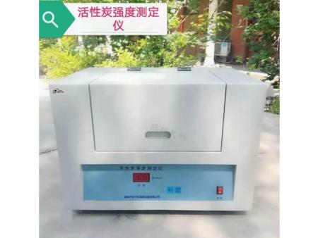 HXT-9活性炭強度測定儀