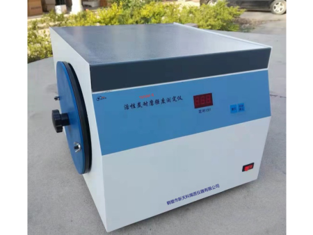 TKNM-6活性炭耐磨強度測定儀