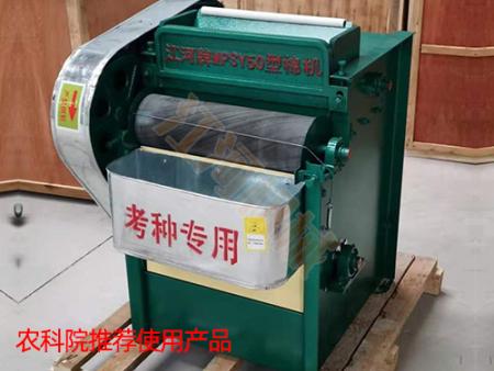 MPSY一50A型籽棉试轧机