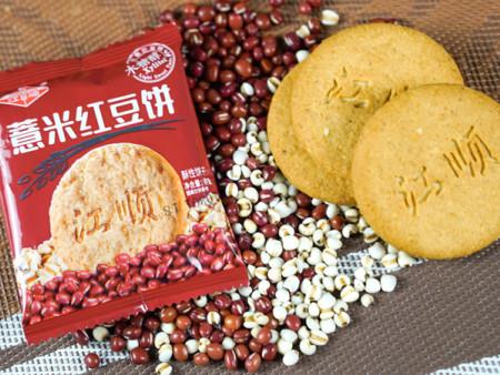 紅豆薏米餅干