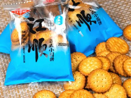 江順日式小圓餅海鹽味