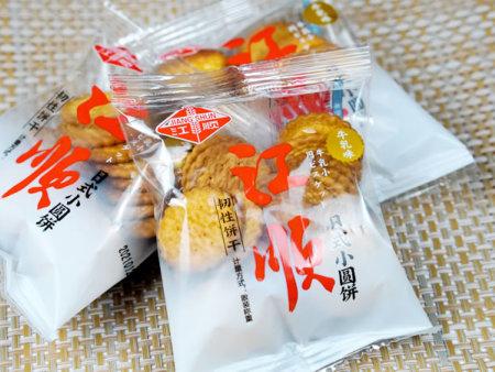 江順日式小圓餅牛奶味