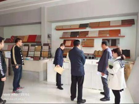 市科技局邓局长、郭科长于2021年4月22日莅临甘肃启程德瑞集成房屋发展有限公司进行工作指导
