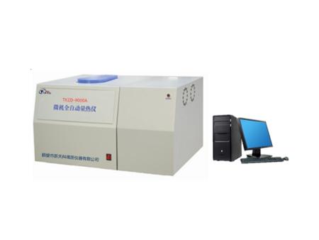 TKZD-9000A微機全自動量熱儀