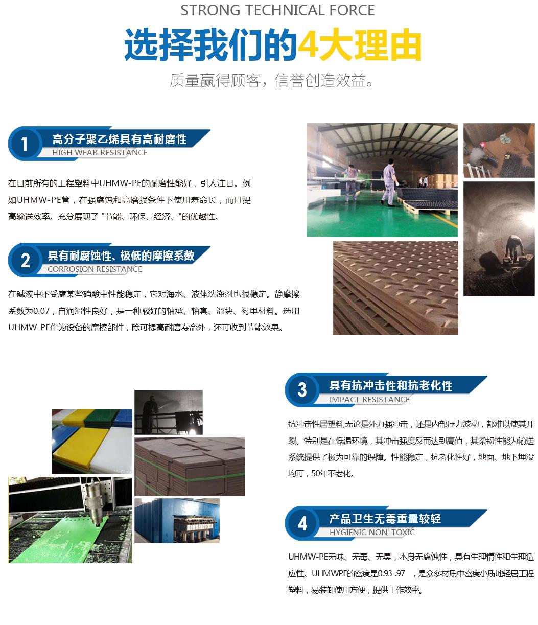 汤阴县凯祥耐磨材料有限公司