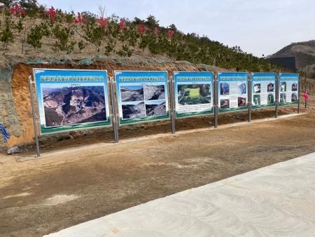 中能公司帮山东威海大型石料公司设计按装矿山专用火狐体育网址现场