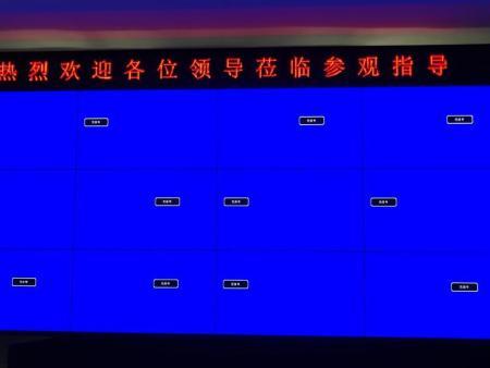 湖北广水某派出所项目采用京东方原装整机55寸3.5拼缝,拼接屏12块,组成3*4的液晶大屏幕拼接墙