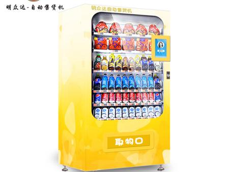 福建饮料收米直播篮球直播间app定做价格