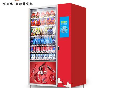 龙岩零食自动贩卖机定做价格