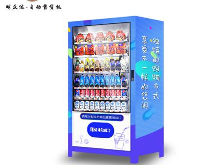 福州饮料无人货柜售货机定做价格