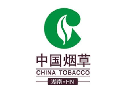 中國煙草集團    (點擊查看更多)