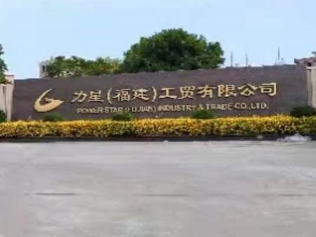 南安濱江工業區環氧薄塗已完工