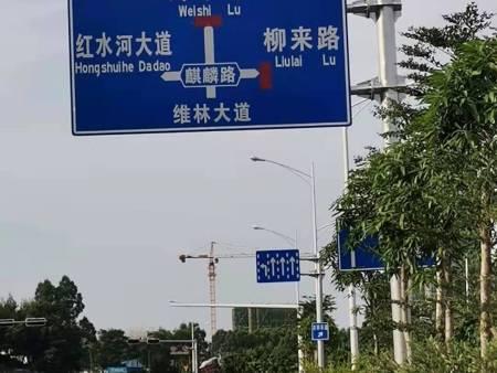 广西交通标志批发,公路交通标志