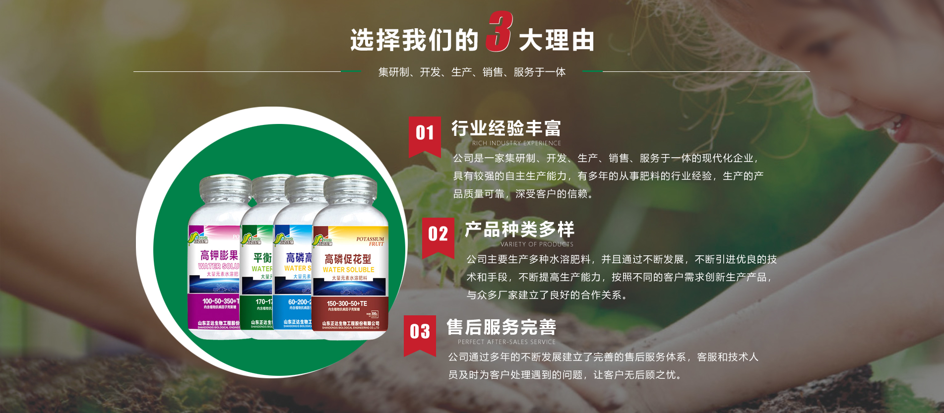 山东正达生物工程股份有限公司