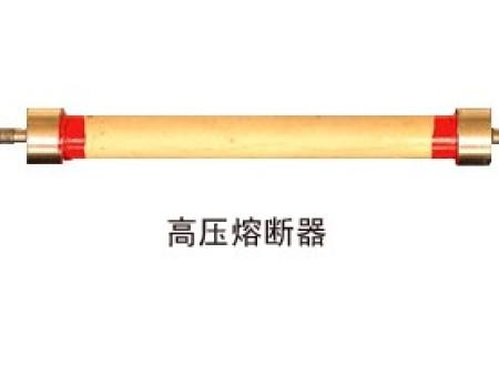 大型臭氧发生器技术--熔断器