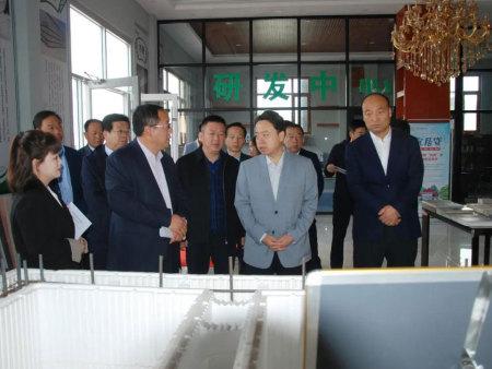 慶陽市委副書記、市長盧小亨等領導蒞臨公司進行調研工作
