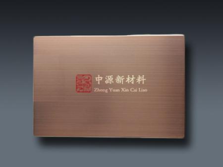 仿铜拉丝铝板