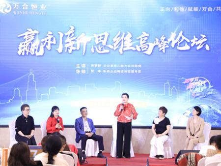 湖南企业培训