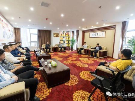 我会拜访竞博网吉安市广东竞博网