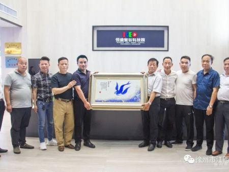 竞博网领导走访老乡企业——徐州恒盛智谷科技园