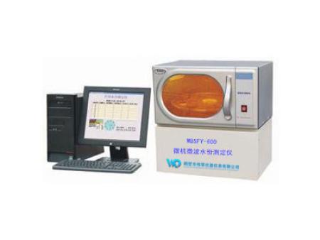 微機微波水份測定儀