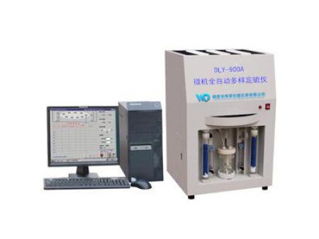 微機全自動測硫儀
