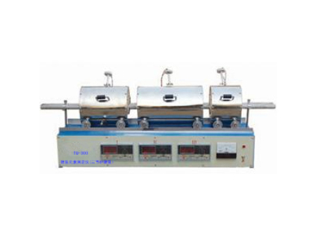 碳氫元素測定儀(三節爐碳氫)