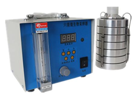 HT-F1型六级筛孔撞击式空气微生物采样器