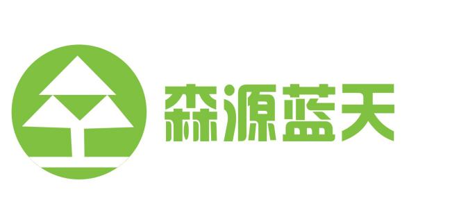 武漢森源藍天環境科技工程有限公司