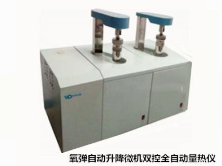氧彈自動升降微機雙控全自動量熱儀WQ-900S