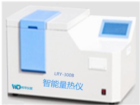 微機全自動觸控量熱儀LRY-600B
