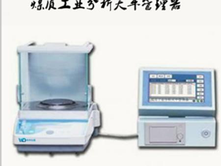 煤質工業分析天平管理器