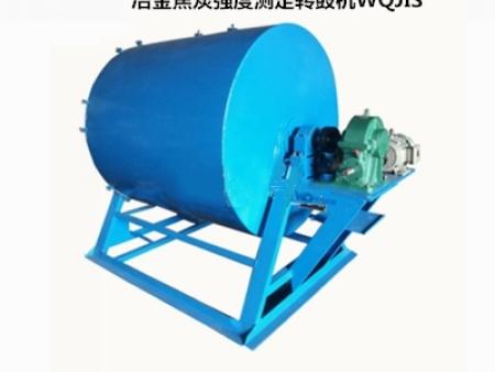 冶金焦炭機械強度測定轉鼓機JIS系列